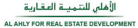 Al Ahly Real Estate Development Co.. Cairo Egypt